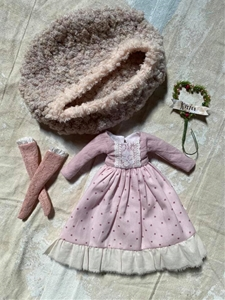 Sweetness Surely – STG Outfit