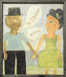 French People Talking - Wood Frame - 25x29